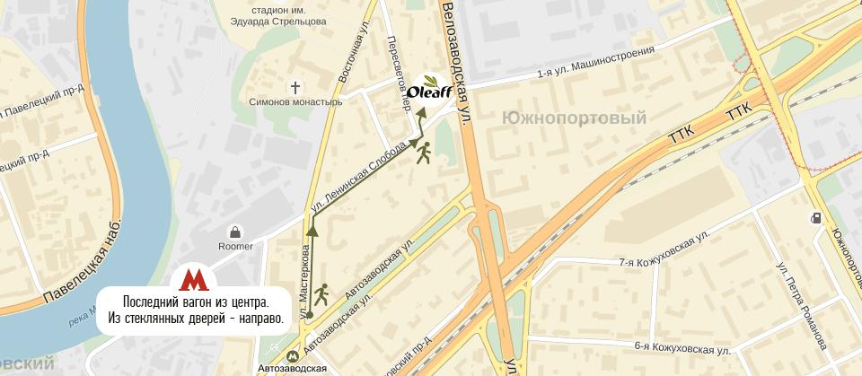 Схема проезда в офис Oleaff